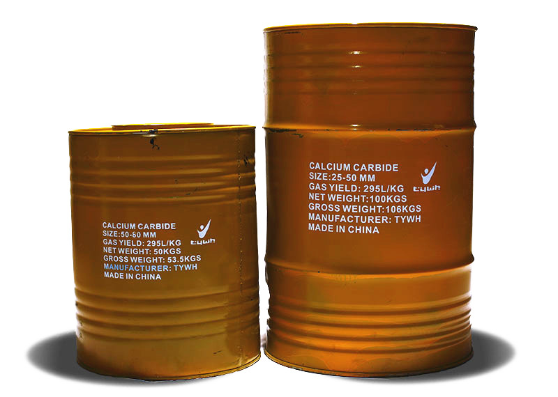 Calcium Carbide:50KG&100KG Yellow Packing Drums